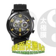 realme Watch S Pro 軟性塑鋼防爆膜_錶面保護貼(二入裝)