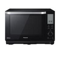 Panasonic Microwave Oven 27l Nnds596bypq