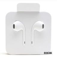 蘋果線控耳機 iphone11系列/iphone7iphone8/XS/XR/Max 3.5mm 入耳式( 副廠 )