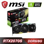微星 GeForce RTX 2070 SUPER GAMING X TRIO 顯示卡