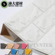 3D 立體磚紋壁貼 厚款 隔熱 防寒 隔音  防撞 DIY  77*70公分/片【B01】