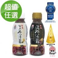 【生活】新優植黑木耳露-黑糖/銀杏350mlx48瓶