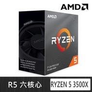 【AMD 超微】3代 Ryzen 5-3500X六核心3.6GHz