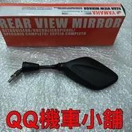 【QQ機車小舖】RS ZERO RSZ 噴射 後照鏡 後視鏡 鏡 YAMAHA 公司貨