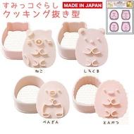 (現貨)日本 角落生物 Sumikko Gurashi 飯模 餅乾模 模型 烘培用品 模具 造型餅乾