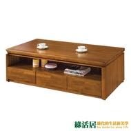 【綠活居】法普  時尚5尺實木五抽大茶几(附贈收納椅凳二張)