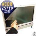 ACER Z5710 23.6吋寬 多點觸控專用 -EZstick魔幻靜電式霧面螢幕貼