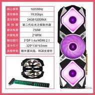 【臺灣現貨 極速發貨】耕升(GAINWARD)GeForce RTX 3090 炫光 賽