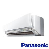Panasonic冷暖變頻一對一nanoeX+G負離子(可議價) CS-PX28FA2 / CU-PX28FHA2