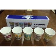 (全新)SNOOPY 史努比 五入陶瓷水杯組