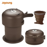 Joyoung folding kettle kettle line travel portable hot water bottle mini compressed water cup household small capacity electric kettle electric kettle