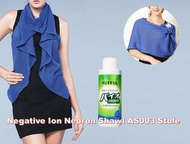 Negative Ion Neoron Shawl AS003 Stole + Natural Detergent 125ml - Free Hair Fringe Velcro Tape