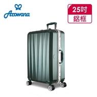 【Arowana 亞諾納】晶燦光影25吋鑽石紋耐刮鋁框旅行箱/行李箱(多色任選)