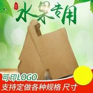 【枇杷無花果套袋-多規可選-1款/組】水果袋套袋防水防病複合單雙防鳥防蟲(可混搭)-5101030