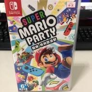 Switch遊戲 馬力歐派對