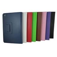 M1典雅款 iPad mini平板保護皮套