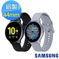 【前100名送MOMO幣300】SAMSUNG Galaxy Watch Active2 44mm 鋁製 藍牙智慧手錶(R820)