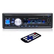 藍芽汽車音響 送遙控器 藍牙 音樂通話7388 大功率  藍芽車用MP3主機/SD/USB/播放器/隨身碟