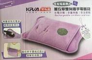 KRIA 可利亞 蓄熱式 雙向插手 電暖袋/電熱袋/熱水袋 ZW-100TY