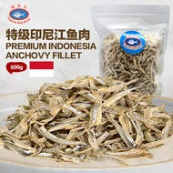 [iTonic] Premium Indonesia Anchovy Fillet-500gm