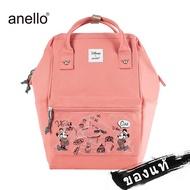 พร้อมส่ง‼️ กระเป๋า Anello Mickey ใบใหญ่ มี 5 / กระเป๋า Anello Đisnēy 2020 Polyester Canvas Backpack Limited