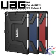 UAG IPAD MINI 5 (2019)耐衝擊保護殻 / 相容 iPad mini 4 / 三色可選