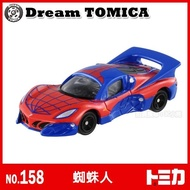 【Fun心玩】158 TM82009 麗嬰 Dream TOMICA 夢幻 日本 多美小汽車 蜘蛛人 跑車 生日 禮物