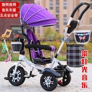 Budak Kecil Roda Tiga3-6Bayi Perempuan Basikal Beroda Tiga Tahun Kanak-Kanak1-3-5Troli Basikal dengan Sunshade