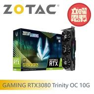 ZOTAC GAMING RTX3080 Trinity OC 10G (ZT-A30800J-10PLHR) 顯示卡