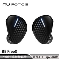 Optoma NuForce BE Free8 真無線藍芽耳機 【贈KKBOX 音樂券】