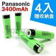 Panasonic 國際牌 日本原廠18650 高效能3400mah鋰電池(四電兩盒) .