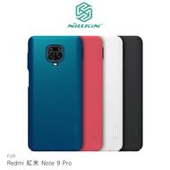 強尼拍賣~NILLKIN Redmi 紅米 Note 9 Pro 超級護盾保護殼 硬殼 背蓋式 手機殼 防滑