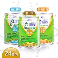 【Affix 艾益生】力增飲10%蛋白質管理優纖飲品 237mlx24罐/箱(加贈2罐)