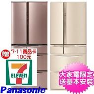 【Panasonic 國際牌】601公升六門變頻電冰箱日本製(NR-F604VT-N1/NR-F604VT-R1)