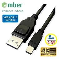 【amber VESA DP1.2】認證影音訊號線/mini DisplayPort 公對 DisplayPort 公(Thunderbolt/4K/60Hz-2.0公尺)