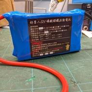 好男人鋰鐵電池 2.5ah 外掛鋰鐵