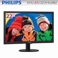 【現貨】PHILIPS 223V5LSB2 22型LED寬螢幕【迪特軍3C】