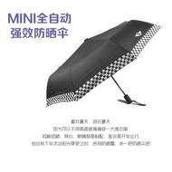 優選 適用于寶馬BMW迷你MINI cooper 創意防曬太陽傘 黑白格自動折疊雨傘