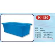 K-180 塑膠桶 錦鯉桶 魚缸 水族養殖桶 蓮花池 K180 藍色 橘色  共2色可選