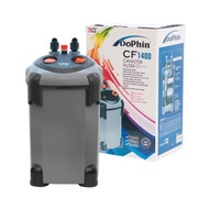 【Local Stock】Dophin CF 1400 UV Canister Filter For Up To 4 feet Tank