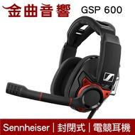 Sennheiser 聲海塞爾 GSP 600 全新進化 頂尖 電競 耳罩式耳機 封閉式 GSP600 | 金曲音響