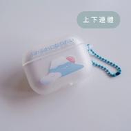 (連體) AirPods/AirPods Pro 藍芽耳機保護套 耳機套 軟綿綿富士山|現貨 今日下單明天出貨【方坊】