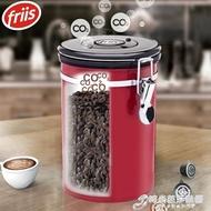 美國Friis防潮排氣真空茶葉儲存罐 食品咖啡豆密封罐304不銹鋼奶粉罐[優品生活館]