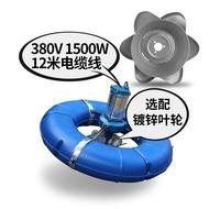 ◐  Fishpond aerator pump aerator fishpond impeller aerator shrimp pond surge aeration fishpond oxygen pump