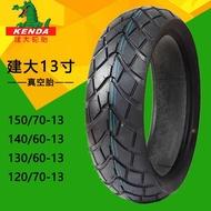 Jianda Tire 130/60-13 Hussar Falcon Tire 150/140/120-70-60-13 Motorcycle Tire