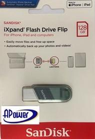 SANDISK - 128GB iXpand FLIP USB 3.0 & LIGHTNING FLASH DRIVE (FOR I PHONE & IPAD)