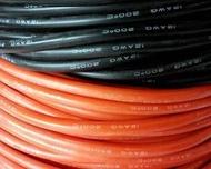 特軟耐高溫矽膠線18AWG一米價。另有10AWG/12AWG/14AWG/16AWG/18AWG