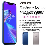 ASUS ZenFone Max (M2) ZB633KL (3G/32G)