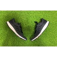 6折 Adidas PUREBOOST DPR 男鞋 黑灰色 編織 訓練 慢跑 CM8315