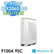 msi微星 Prestige P100A 9SC-034TW桌機 i7-9700F/16G/1T+2T/RTX2060